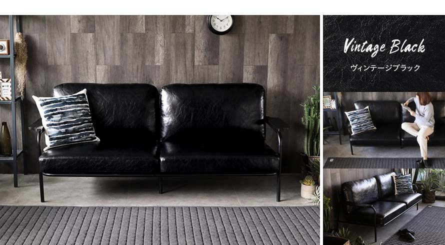 Japanese Sofa in Vintage Black soft leather color.