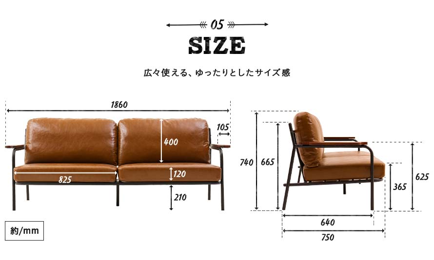 The Sanctum Sofa's Size is found here. Measurements are in mm.
