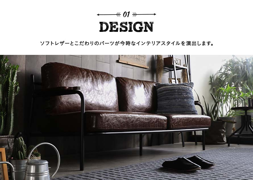 Soft Leather Sofa Design Materials
