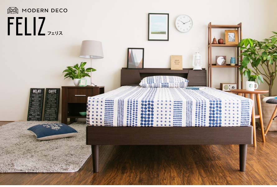 Introducing the Feliz bed by BedandBasics.sg and Nuloft.com