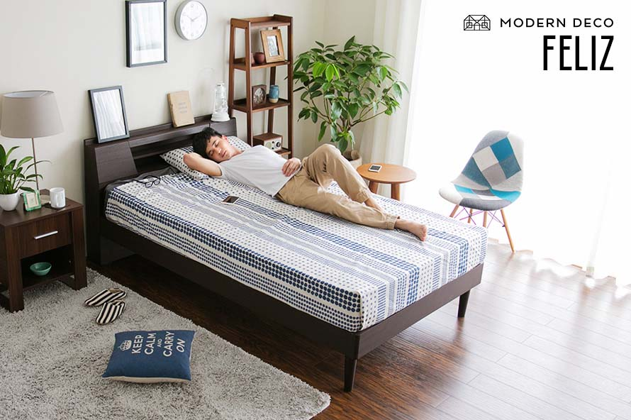 The Feliz Japanese Wooden Bed by Bedandbasics.sg and Nuloft.com