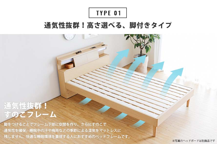 The open wooden slates at the bed's base allows the free flow of air and breathability of the mattress.