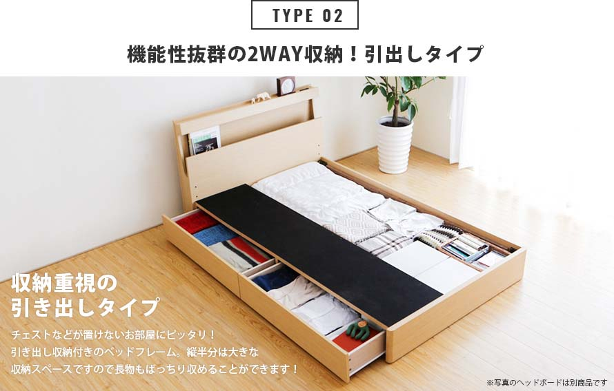 The pull-out drawers below the bed is an excellent place to store your clothes.
