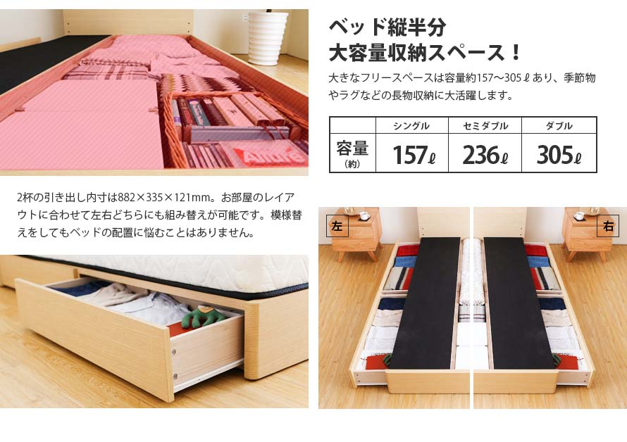 The pull-out drawers can be installed left or right side and provides a lot of storage space.