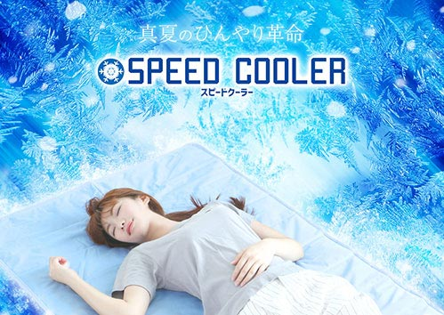 Cool Beddings